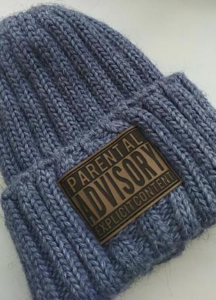 Шерстяная зимняя шапка