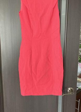 Платье,сарафан modis