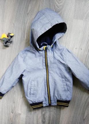 Демисезонная куртка бомбер ветровка
