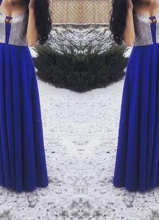Вечірня сукня, платье, плаття вечірне