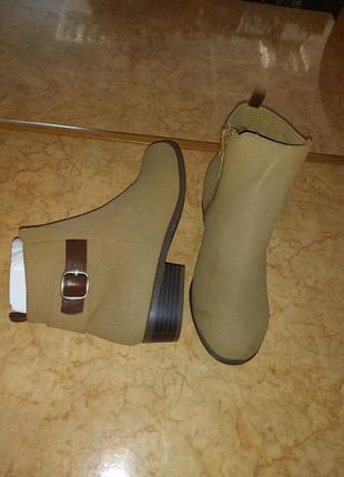 Ботінки черевики cushion walk by avon