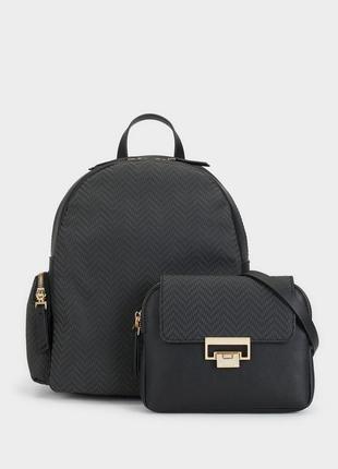 Рюкзак с сумкой parfois