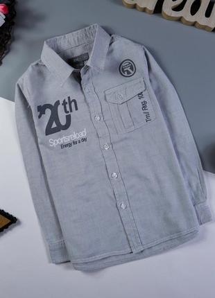 Рубашка на 7 лет/122 см