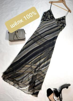 Утонченное шелковое платье миди  в бельевом стиле, s,m