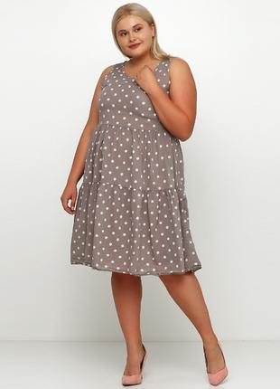 Пудрово-кофейное  платье  сарафан италия