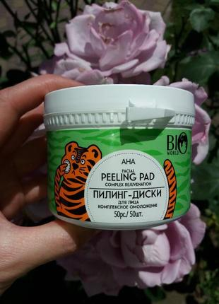 Пілінг-диски  bio world
