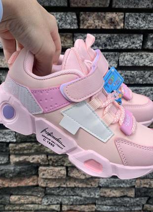 Кросівки для принцеси