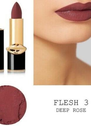 Матовая помада pat mcgrath flesh 3 matte lipstick миниатюра
