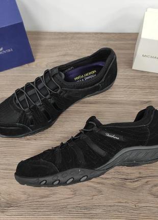 Фирменные качественные кроссовки skechers relaxed fit memory foam