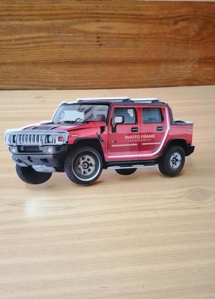 Фоторамка для мальчиков машина красная