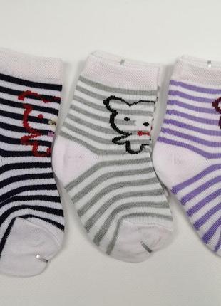Носочки для малышей, носки для самыхмаленьких