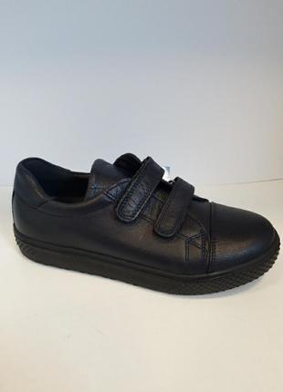 Спортивні шкіряні туфлі dalton