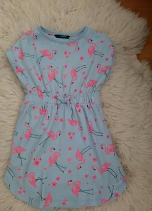 Платье сарафан  джордж
