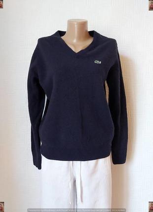 Фирменный lacoste мега крутой свитер со 100 % шерсти в темно синем цвете, размер с-м