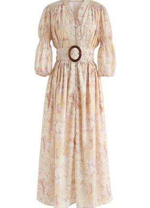 Чудова сукня maxi з поясом