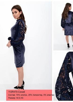 Бархатное велюровое платье с пышными кружевными рукавами💃