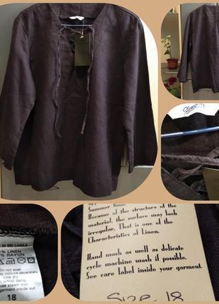 Брендовая блузка лен
