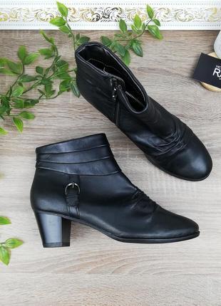 🌿38🌿европа🇪🇺 footglove. кожа. фирменные комфортные ботинки