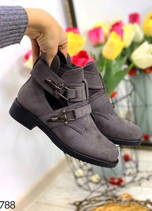 Серые ботинки 36р
