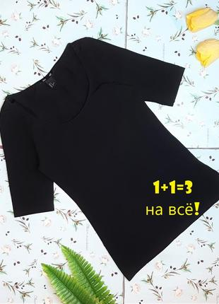 🎁1+1=3 базовая качественная черная женская футболка h&m, размер 44 - 46