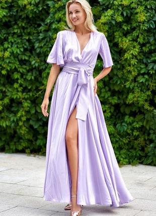 Вечернее длинное платье макси атласное шелковое сирень