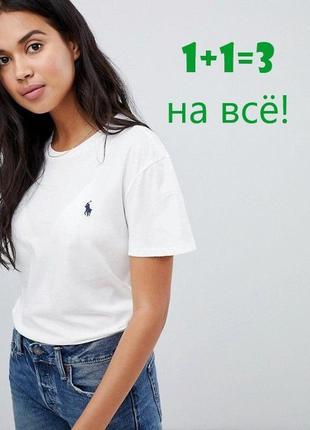 🎁1+1=3 фирменная базовая женская белая футболка хлопок ralph lauren, размер 44 - 46