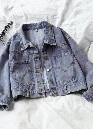 Укороченая джинсовка оверсайз , джинсовая куртка