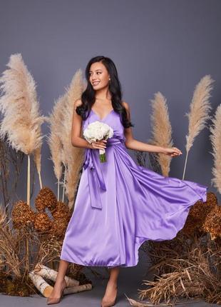 Сиреневое шелковое нарядное платье сарафан миди подружкам невесты