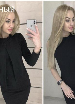 Костюм / платье и пиджак