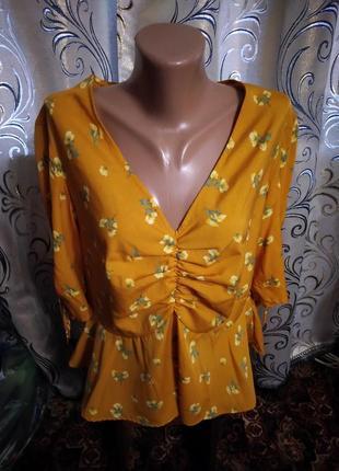 Очень красивая блуза с цветочным принтом new look