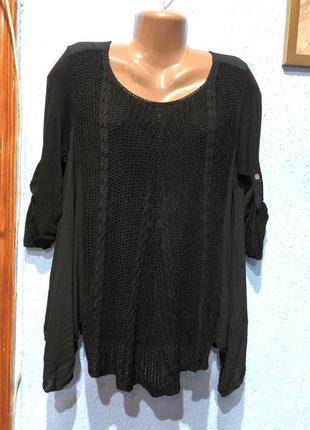 Кофточка оверсайз/італійська блузочка трапеційного крою