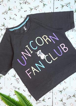 🎁1+1=3 стильная серая женская футболка с мопсом оверсайз, размер 44 - 46