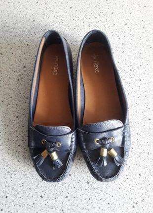 Актуальные туфли ,  кожа