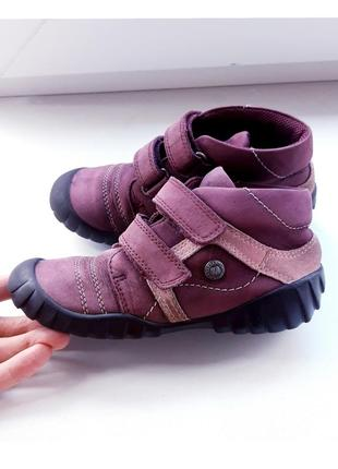 Кожаные кроссовки-ботинки легкие elefanten