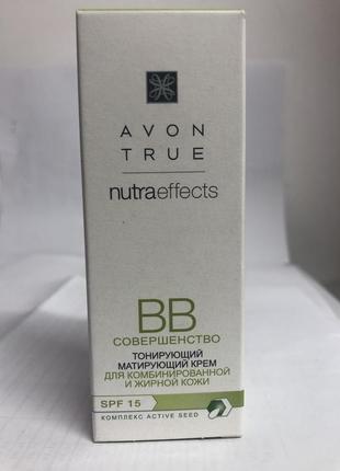 Bb крем матирующий avon nutraeffects