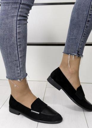 Новые женские чёрные туфли лоферы балетки