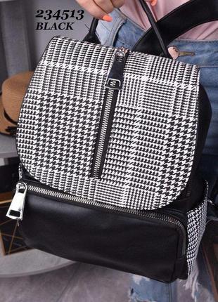 Школьная сумка рюкзак