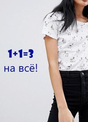 🎁1+1=3 модная белая футболка с ламами pull&bear, размер 44 - 46