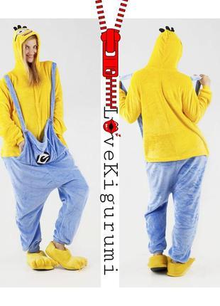 🎁подари тепло❤мягкие тёплые пижамы кигуруми миньон minion
