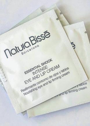 Natura bisse крем для губ и глаз essential shock intense eye & lip spf 15