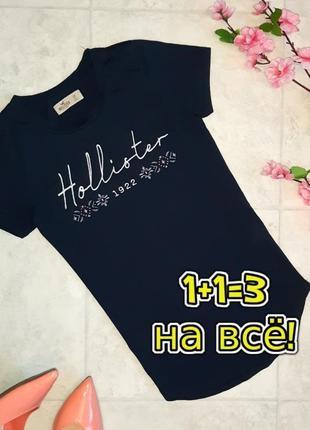 1+1=3 синяя футболка hollister с элементами украинской вышивки, размер 40 - 42