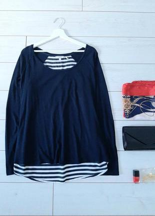 Чудесная кофточка с обманкой блузы_трикотаж и ткань..# 311