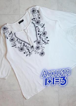 1+1=3 стильная белая блуза блузка вишиванка цветочная вышивка estelle, размер 50 - 52