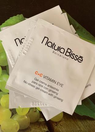 Natura bisse c*c vitamin eye витаминный крем для глаз
