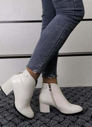 Новые женские демисезонные белые  ботинки ботильоны