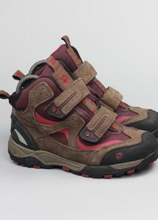 Трегинговые ботинки с системой texapore в стиле merrell columbia mammut