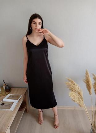 Шикарное элегантное платье-комбинация из атласа