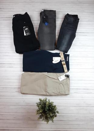Большой выбор мужских джинс и брюк по приятным ценам