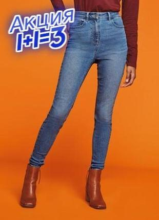 1+1=3 стильные женские зауженные узкие джинсы скинни высокая посадка next, размер 48 - 50