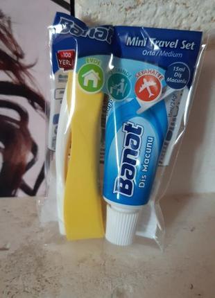 Зубная паста и щётка дорожний набор юнайс турция
